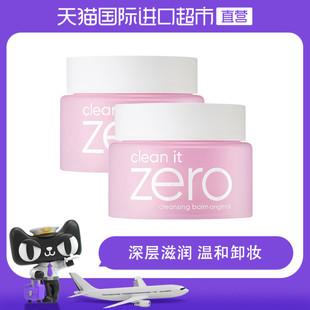 【直營】BanilaCO/芭妮蘭zero淨柔卸妝膏温和卸妝水100ml2件裝