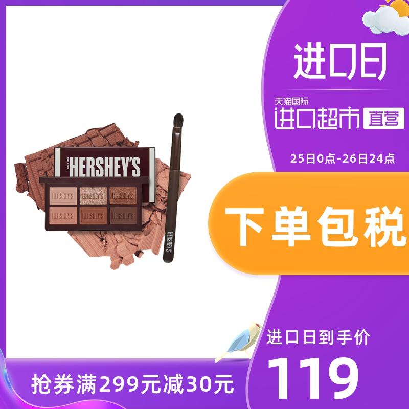 ETUDE HOUSE伊蒂之屋爱丽小屋好时巧克力联名限定6色眼影盘送刷子图片