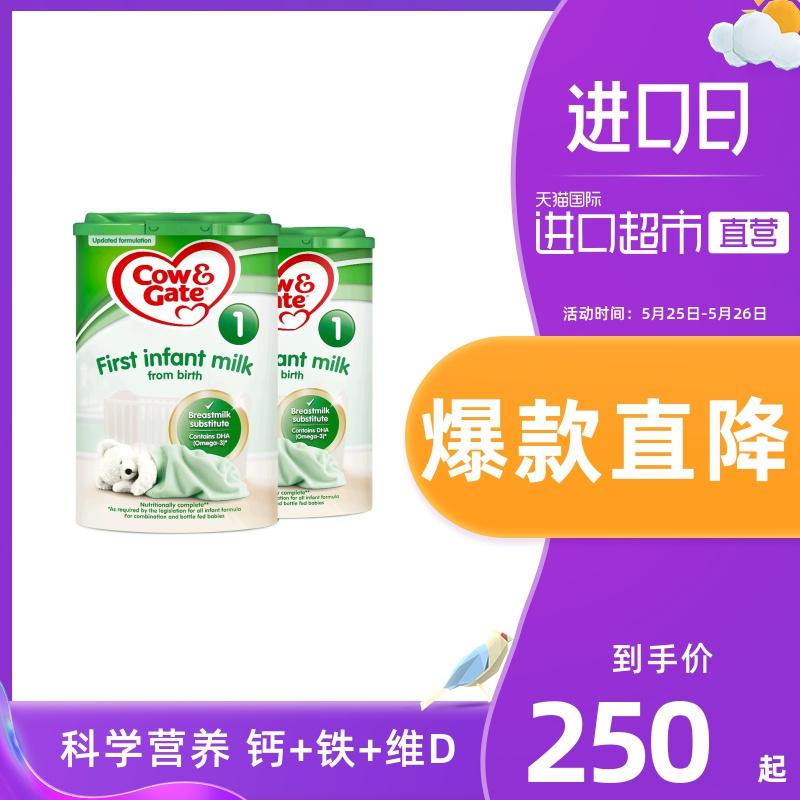 【直营】英国牛栏一段配方婴幼儿奶粉易乐罐0-6个月龄 800g*2罐装