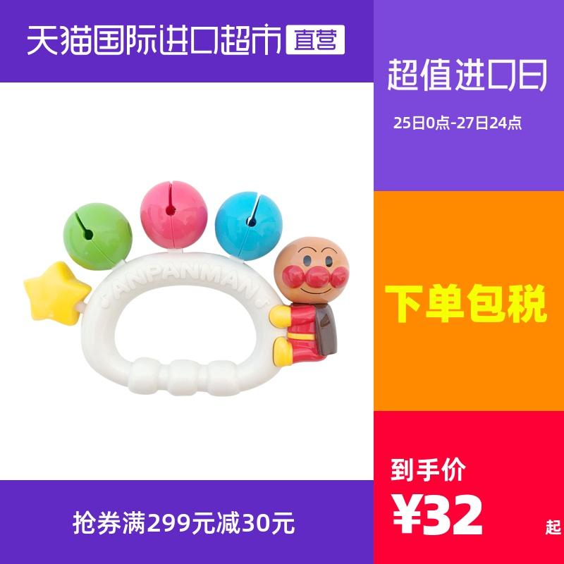 Игрушки на колесиках / Детские автомобили / Развивающие игрушки Артикул 562376824384