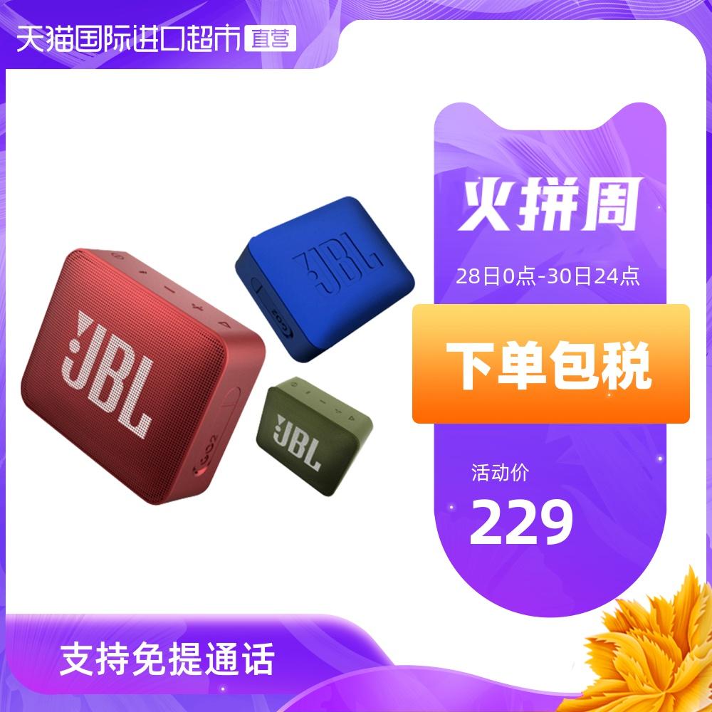 美国JBL进口GO2金砖2代无线蓝牙音箱iphone苹果手机音响小音箱