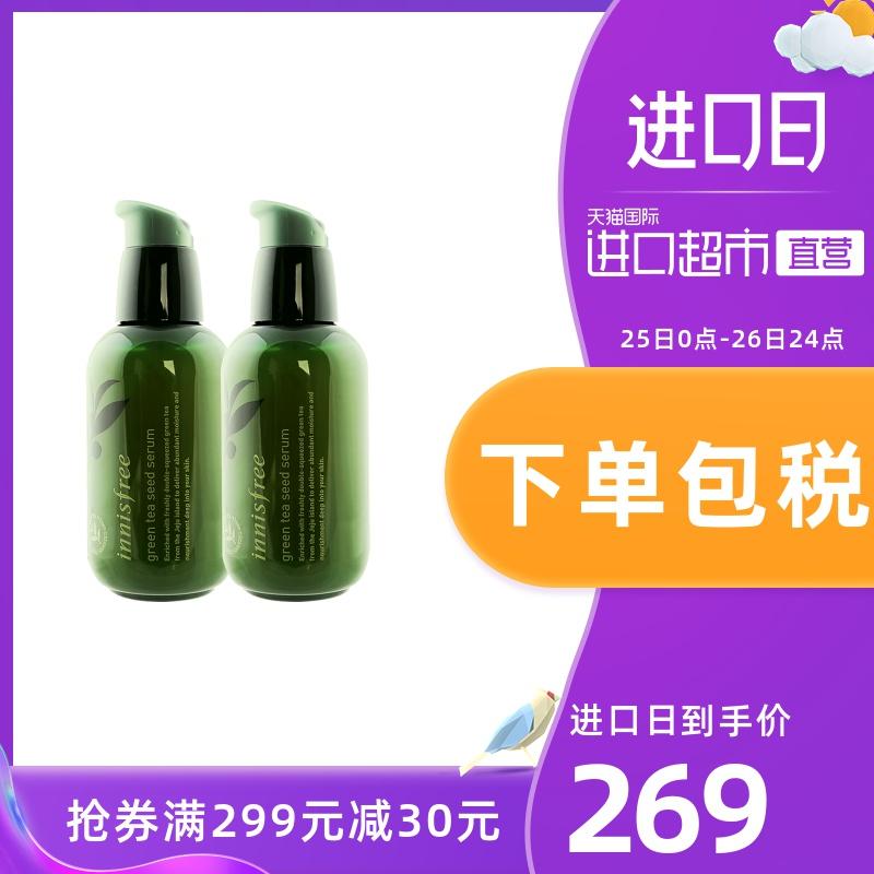 Innisfree悦诗风吟绿茶籽精萃水分菁露三秒小绿瓶保湿滋润2瓶装图片