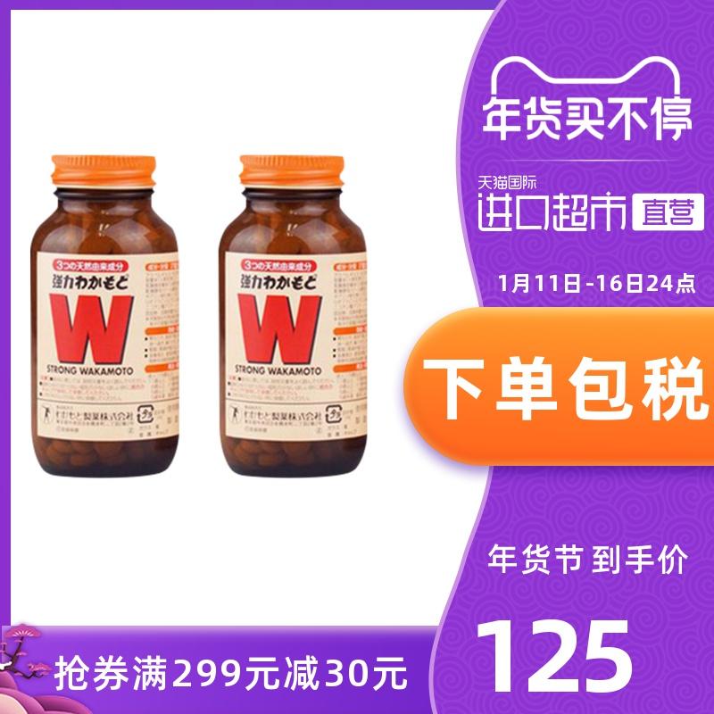 2件装300粒*2 WAKAMOTO若素 健胃通便乳酸菌酵素丸 拯救消化不良