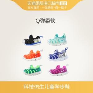 领1元券购买【直营】美国NIKE进口耐克毛毛虫儿童运动鞋DYNAMO FREE男女童鞋