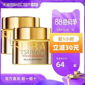 日本TSUBAKI丝蓓绮0秒金色发膜金罐修复滋养护发精华素180g*2