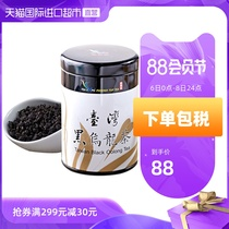 250g木炭高浓度油切黑乌龙茶浓香型乌龙茶试喝茶叶新茶2019