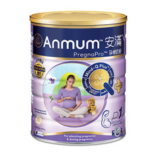 Zhiying anmum Anman powder for pregnant women