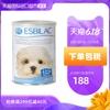 【直营】Petag爱犬乐 犬用一段配方(0-50天)代母乳奶粉340g/罐
