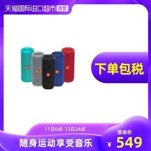 领1元券购买jbl flip4无线蓝牙便携苹果扬声器