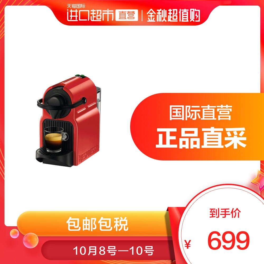 欧洲krups进口系列泵压式咖啡机(用5元券)