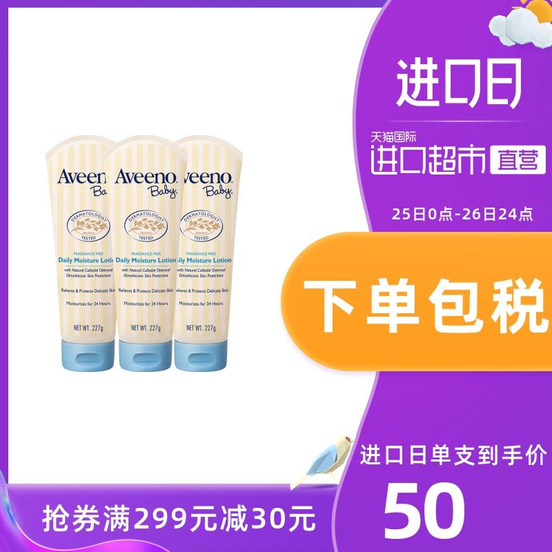 【直营】Aveeno baby艾惟诺天然燕麦婴儿保湿润肤无香身体乳*3支图片