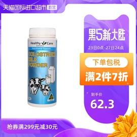 【直营】澳洲进口HealthyCare牛初乳粉儿童成人免疫球蛋白300g/瓶图片