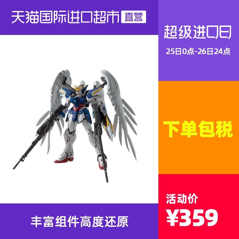 日本Bandai/万代MG飞翼零式改 EW 天使掉毛 2.0 卡版 KA 高达模型