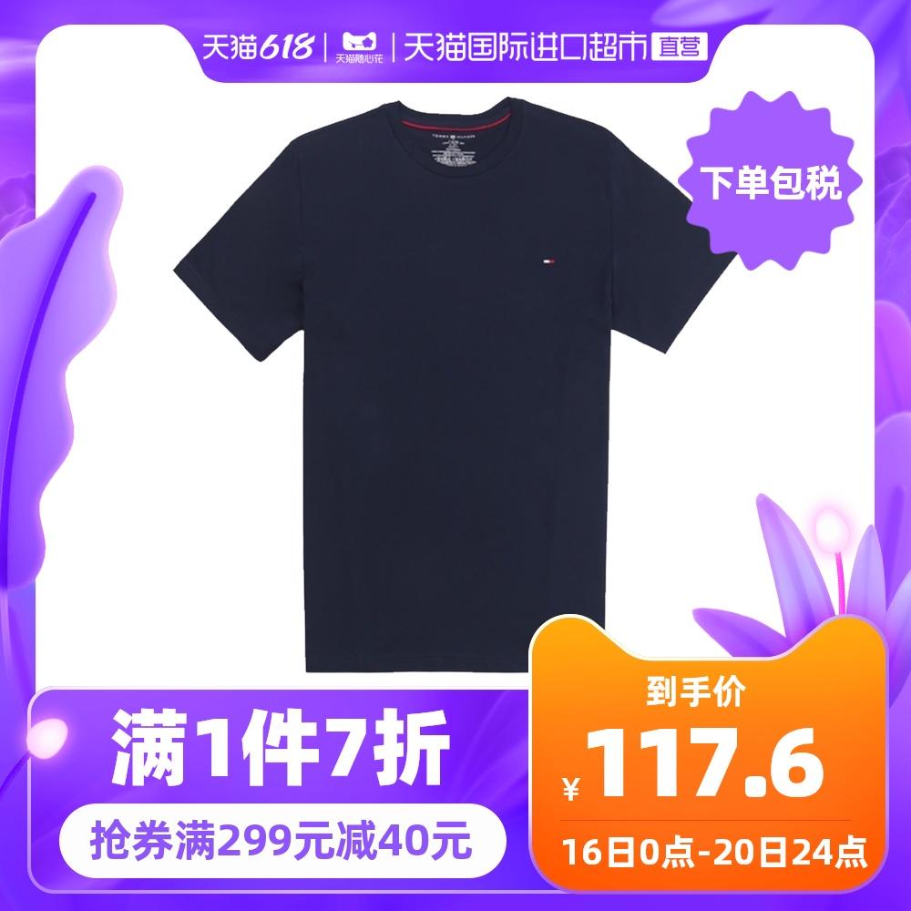 【直营】TOMMY HILFIGER小logo男士短袖T恤红色男装夏季新款时尚
