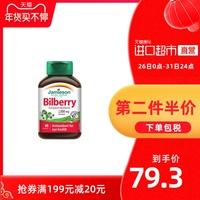 Jamieson健美生蓝莓提取物浓缩胶囊2000mg*60粒  蓝莓护眼精华