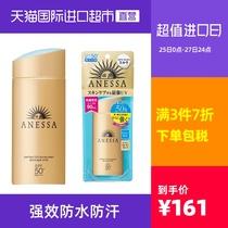 60ml安热沙安耐晒金瓶防晒乳隔离面部防水SPF50ANESSAPA