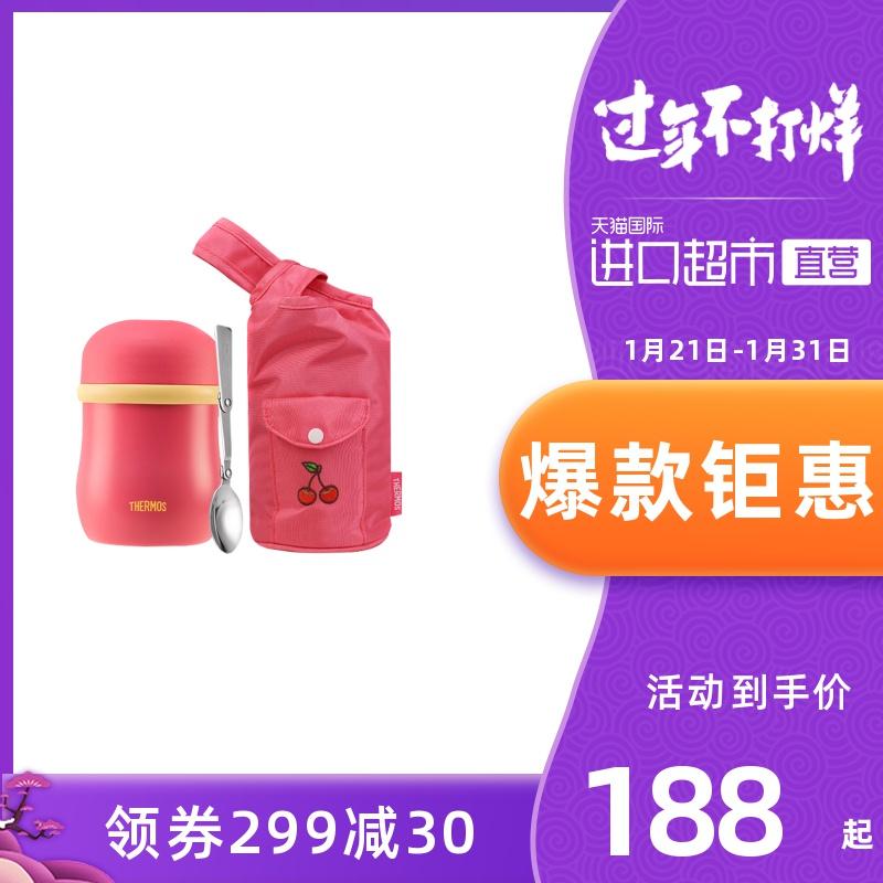 膳魔师儿童保温食物罐真空可爱焖烧杯辅食罐蘑菇杯TCLC-420F thumbnail