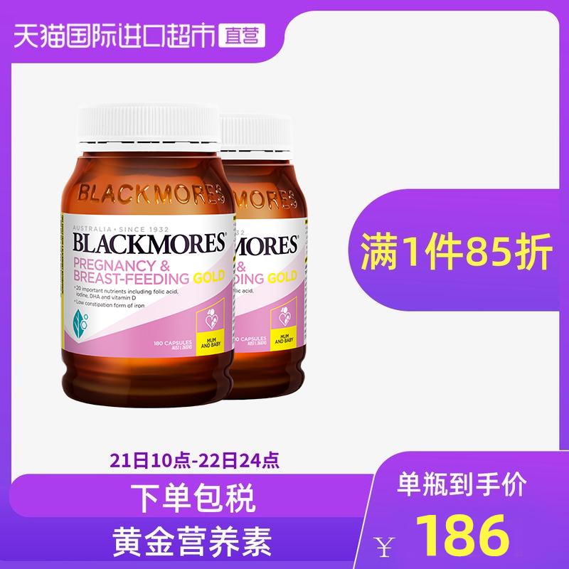 Фолиевая кислота для беременных Артикул 557192082055