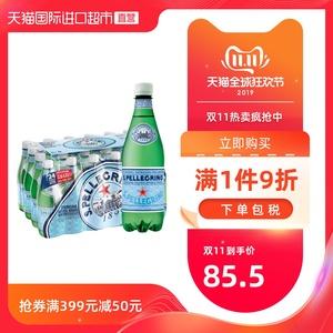 领1元券购买圣培露含气天然矿物质水无糖500ml