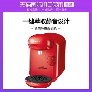 领15元券购买【直营】bosch /博世tassimo咖啡机