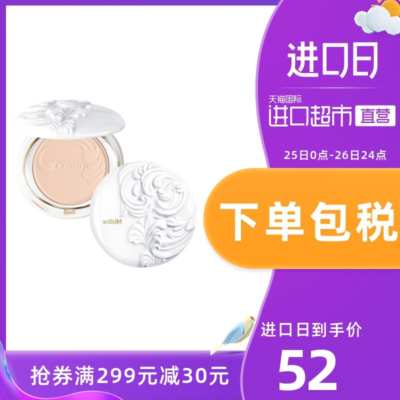 泰国Mistine进口陶瓷粉饼干爽遮瑕防水定妆防晒 持久嫩白粉饼正品图片