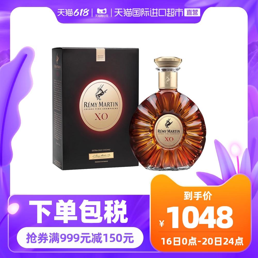【直营】品相好口感顺口人头马XO干邑白兰地原瓶洋酒正品700ml