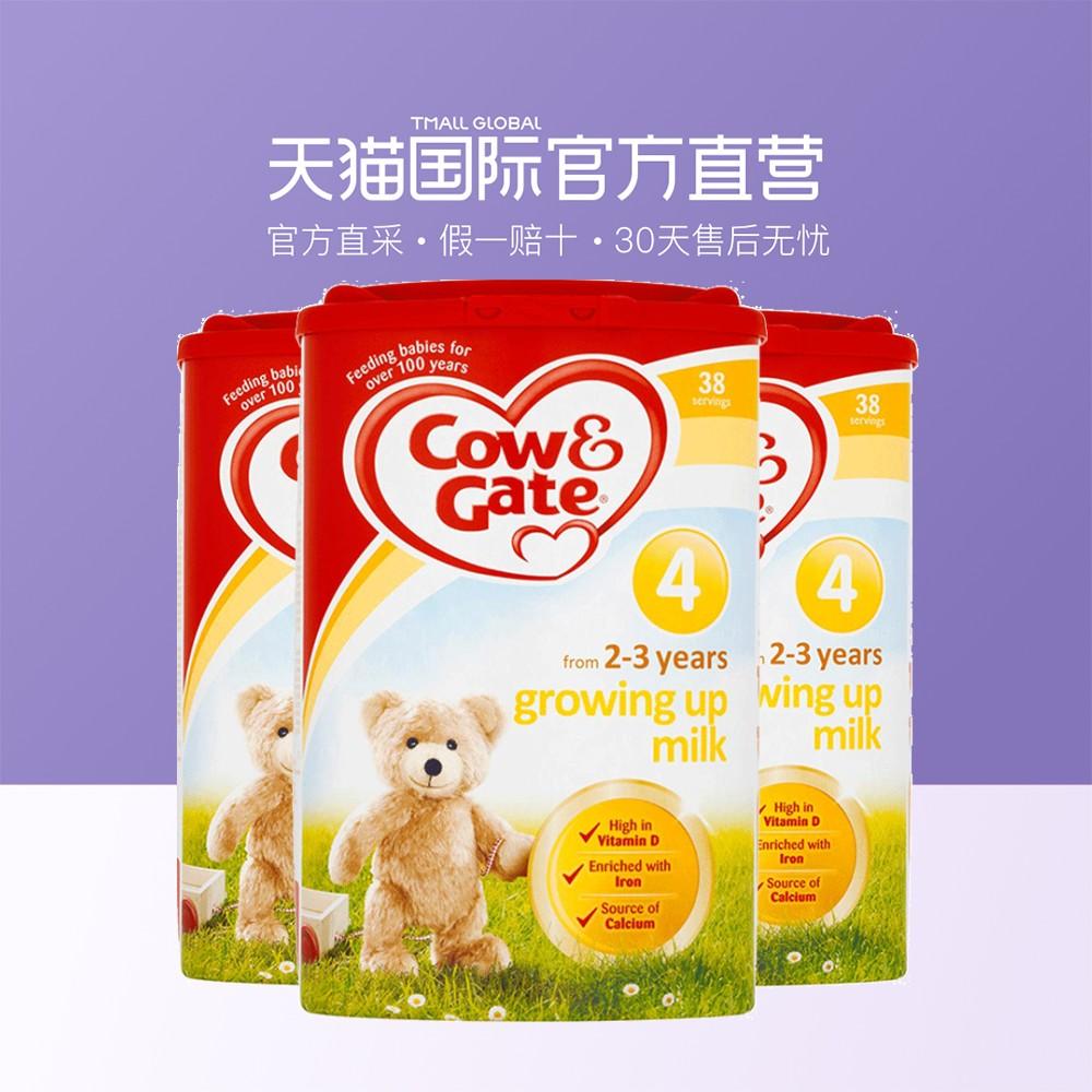 【直营】英国牛栏 Cow&Gate 婴幼儿奶粉4段(2-3岁)800g*3罐