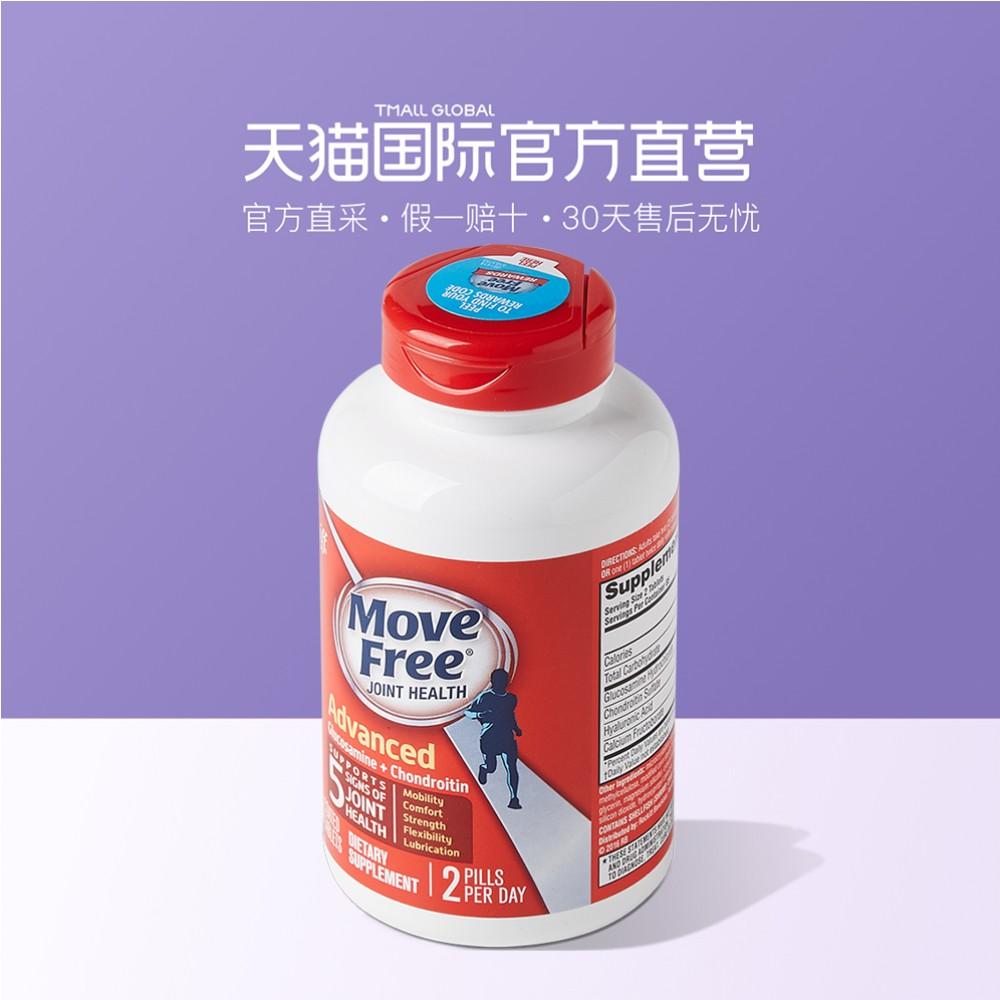 【Прямая работа】США импортируют Schiff MoveFree Глюкозамин Глюкозамин красный Бутылка из 170 таблеток