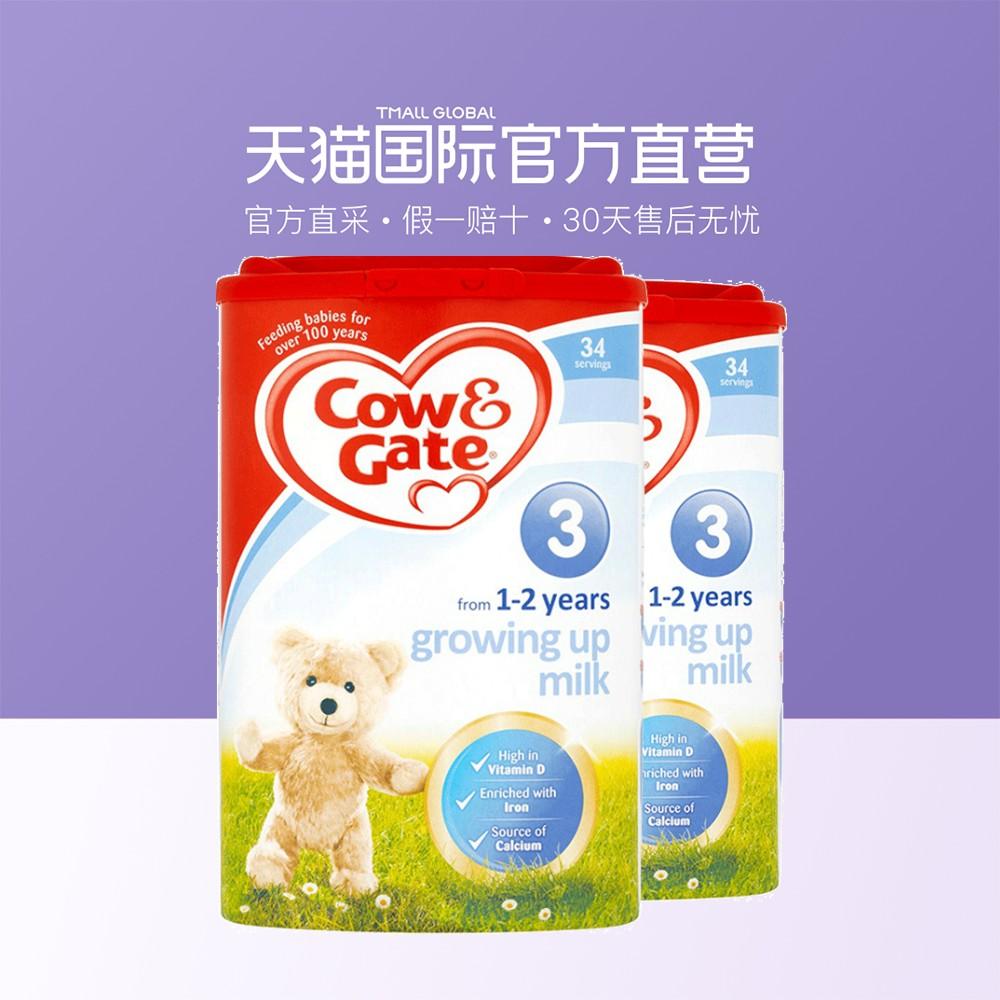 【直营】英国牛栏 Cow&Gate 婴幼儿奶粉3段(1-2岁)900g*2罐