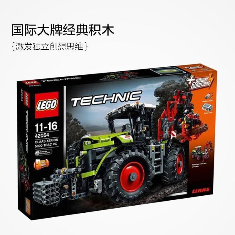 LEGO 乐高 科技系列 42054 克拉斯Xerion 5000型拖拉机