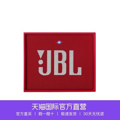 jbl音樂戰神怎么樣,品牌如何?