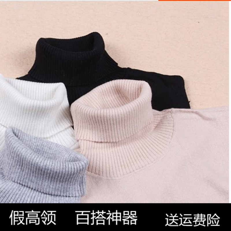 Autumn and winter wool high collar collar childrens versatile sleeve thickened warm knitted collar cover cervical false high collar