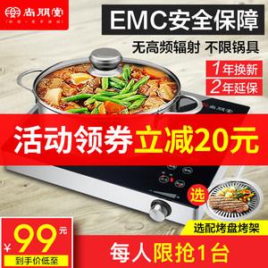 尚朋堂智能光波炉家用台式电陶炉