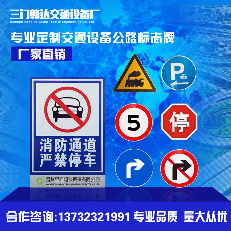 Трафик стандартный Треугольник дорожных знаков стандартный Предупреждающий знак ограничения скорости алюминий Отражение дорожного знака стандартный Индивидуальные идентификационные карты
