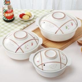 煲仔饭炖锅耐高温陶瓷明火煲汤锅