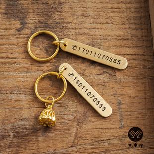 手工纯铜手机电话号码防丢牌黄铜刻字汽车钥匙扣简约挂件吊坠定制