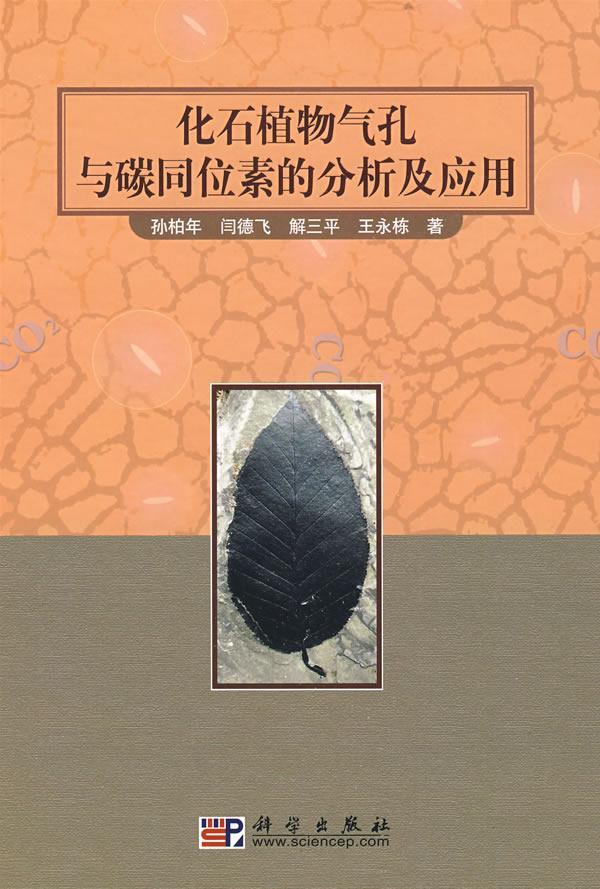 Ископаемые Артикул 616535546572