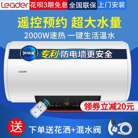 Haier/海尔统帅储水式40电热水器50/60升L家用卫生间小型速热洗澡图片
