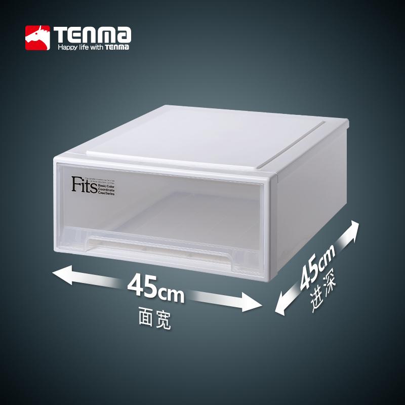 日本天马株式会社抽屉式塑料收纳箱衣柜收纳衣物整理箱45正方系列