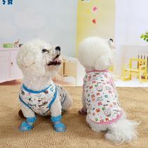 人气爆款夏季薄款秋装狗狗衣服小泰迪碎花背心比熊博美猫咪宠物服