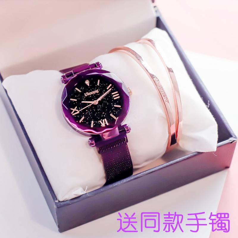 女款正品名牌抖音网红同款星空手表(用3元券)