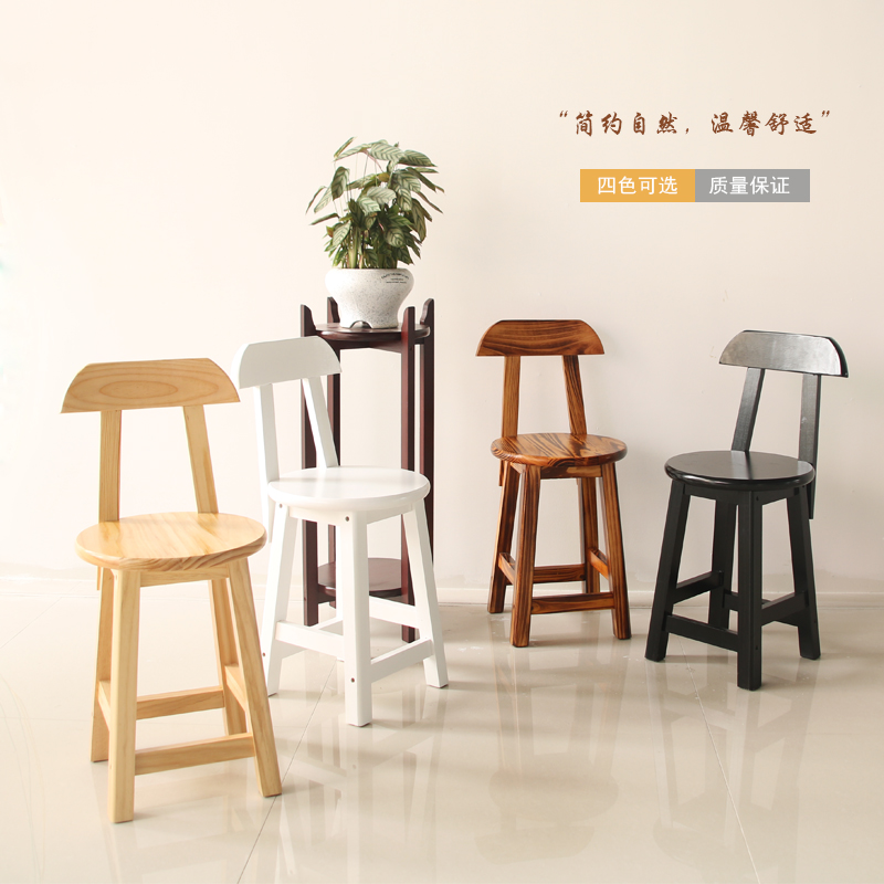 實木餐椅餐凳靠背圓凳板凳子簡約時尚現代矮凳家用成人椅餐廳椅子