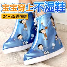 儿童雨鞋套防滑加厚耐磨便携式可折叠户外旅行卡通可爱宝宝防水靴