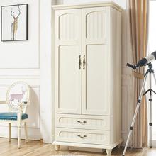 美式田园两门衣柜小户型实木二门三门四门衣橱儿童简约衣柜家具