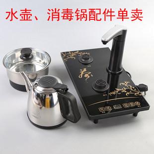 家禄福电茶炉配件全自动茶炉电热水壶消毒锅烧水壶单壶晶耀佳禄福