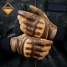 户外战术手套男骑行机车摩托车开车防滑耐磨触屏装备复古春秋季