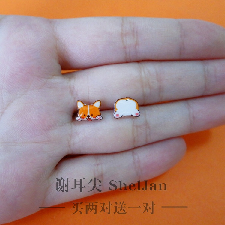 Cocky dog and cocky dog and buttock Silver Stud magnet ear clip