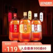 【和酒三胖】上海老酒黄酒 大开福和酒3年/5年/银标黄酒瓶装整箱