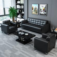 办公沙发茶几组合现代商务接待小型沙发简约会客三人位办公室沙发