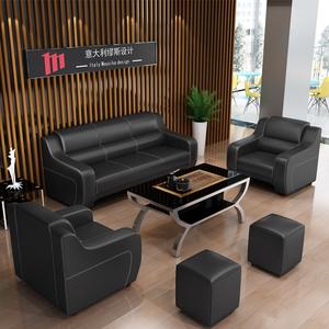 办公沙发简约现代办公家具会客商务接待小户型办公室沙发茶几组合